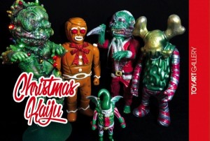 Toy Art Gallery Christmas Kaiju